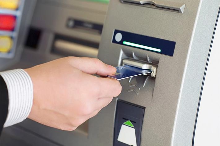 банкомат установлен